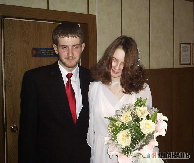 Neues aus der Ehe