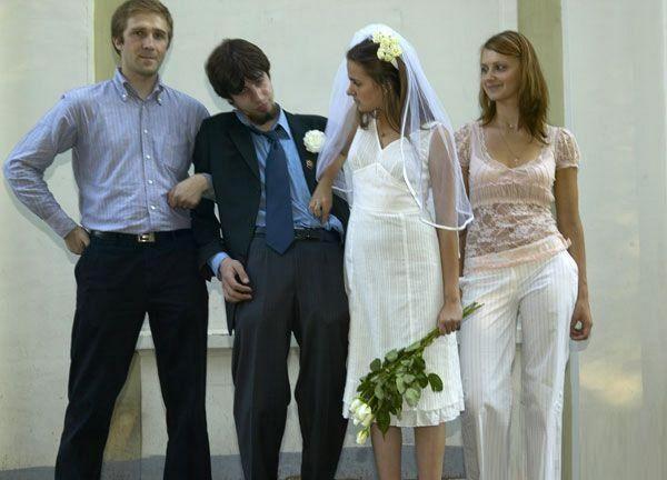 Ehe und so